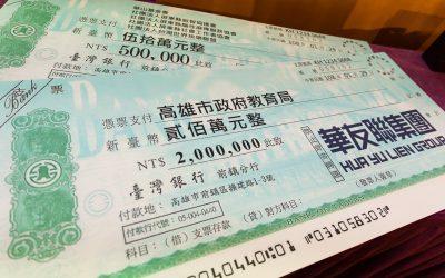 華友聯集團再捐50萬元給屏東弱勢團體