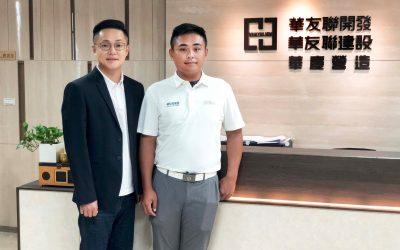 華友聯贊助高球選手培育計畫